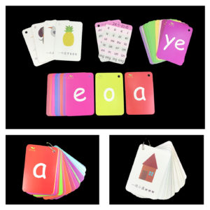 汉学拼音卡 – Han Yu Pin Yin Flashcards